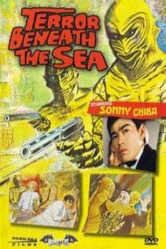Terror Beneath the Sea (1966)