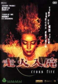 Crossfire (2000)
