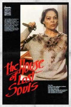 House Of Lost Souls (1989)