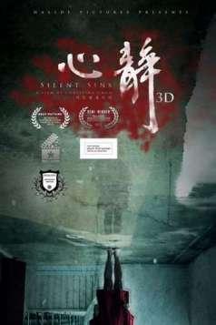 Silent Sins (2011)
