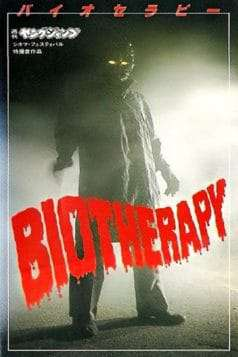 Biotherapy (1986)