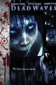 Dead Waves (2005)