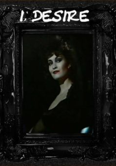 Desire: The Vampire (1982)