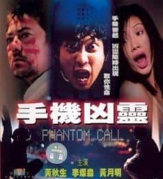 Phantom Call (2000)