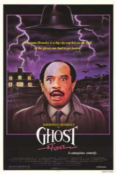 Ghost Fever (1987)