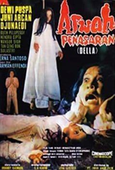 Curious Spirit (1975)