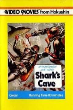 Cave of the Sharks (1978)