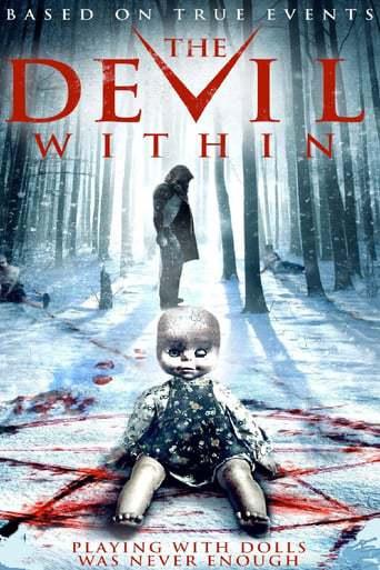 The Devil Complex (2016)