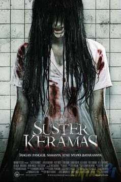 Suster keramas (2009)