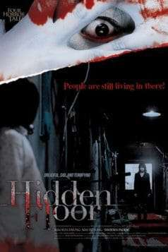 4 Horror Tales - Hidden Floor (2006)