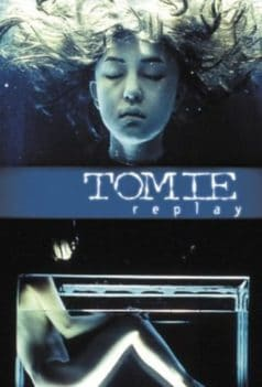 Tomie: Replay (2000)