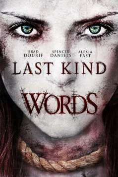 Last Kind Words (2012)