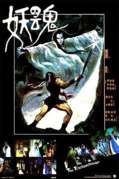 The Enchantress (1983)