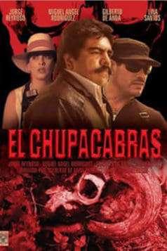 El chupacabras (1996)
