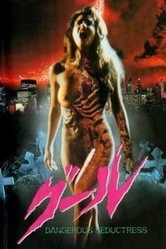 Dangerous Seductress (1995)