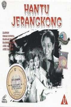 Hantu Jerangkong (1957)