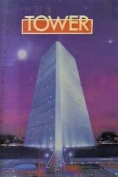 The Tower (1985)