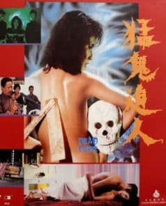 Dead Curse (1985)