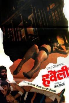 Haveli (1985)