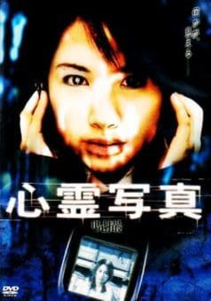 Ghost Photos (2006)
