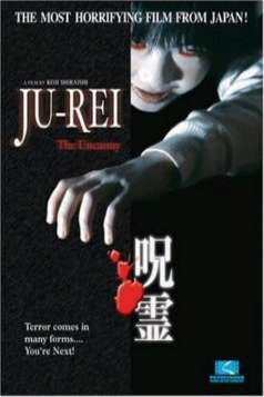 Ju-Rei: The Uncanny (2004)