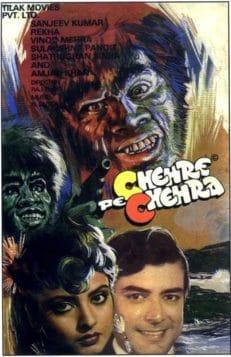 Dr. Jekyll & Mr. Hyde (1981)