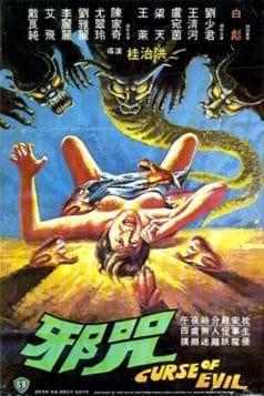 Curse of Evil (1982) Full Movie