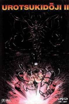 Urotsukidoji II: Legend of the Demon Womb (1991)