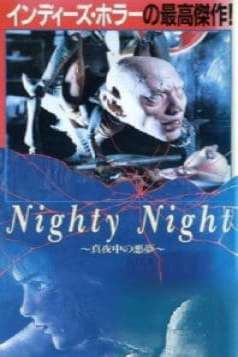 Nighty night (1986)
