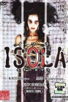 Isola: Multiple Personality Girl (2000)