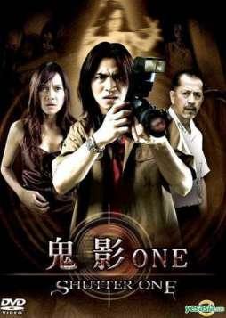 Shutter One (2009)