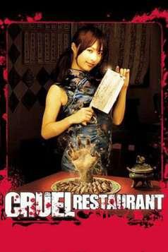 Cruel Restaurant (2008)