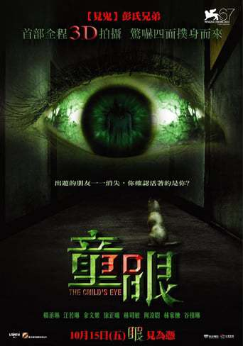 The Child's Eye (2010)
