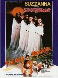 Lake Eerie (1984)