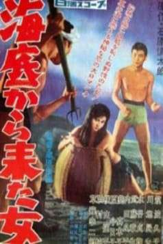 Woman from the Sea (1959)