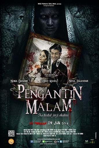 Pengantin Malam (2014)