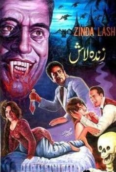 Dracula in Pakistan (1967)