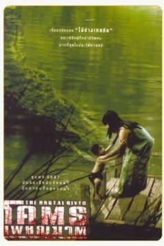 The Brutal River (2005)