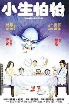 Till Death Do We Scare (1982)