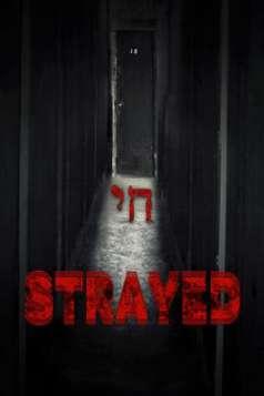 Strayed (2014)
