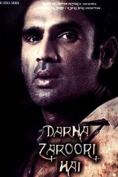 Darna Zaroori Hai (2006)