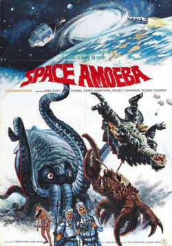 Space Amoeba (1970)