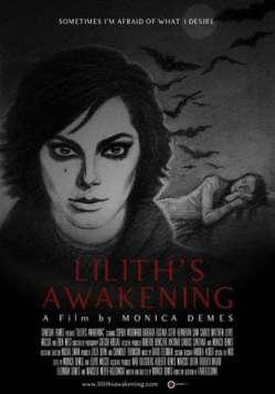 Lilith's Awakening (2016)