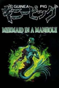 Guinea Pig 5: Mermaid in the Manhole (Horror Short)