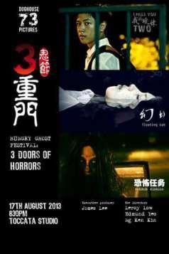 3 Doors of Horrors (2013) Full Movie