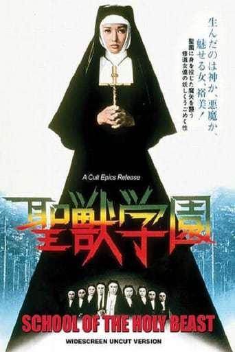 The Transgressor (1974)