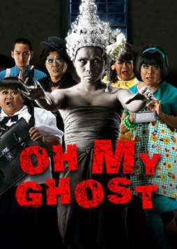 Oh My Ghosts (2009)