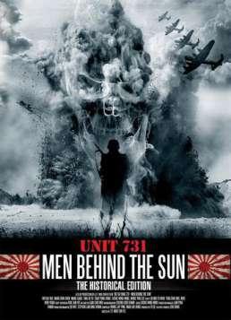 Men Behind the Sun (1988)