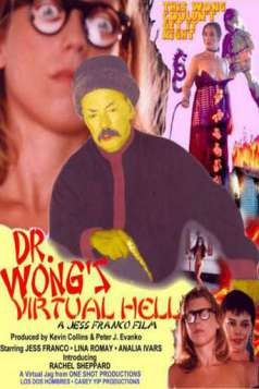 Dr. Wong's Virtual Hell (1999)