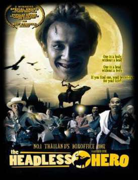 Headless Hero (2002)